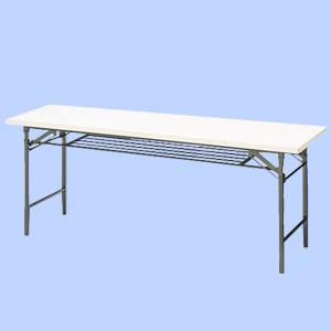 201033000151会議テーブル 天白