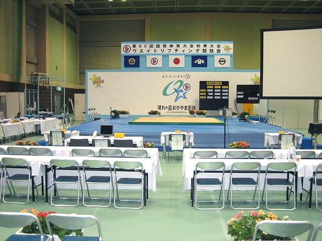レンタル納入事例 晴れの国おかやま国体(第60回記念国民体育大会)