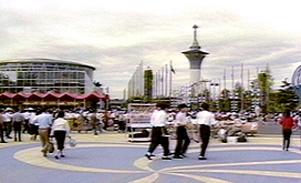 レンタル納入事例 国際花と緑の博覧会(EXPO'90)