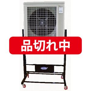 803940000005気化式冷風機_KLF06B_soldout