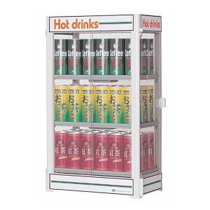 209011000061缶ウォーマー
