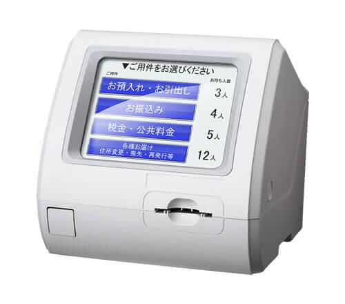 105219000003_番号カード発券機-a