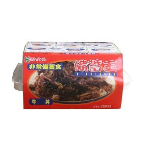 大阪北部地震の被災地へ備蓄食を無償提供