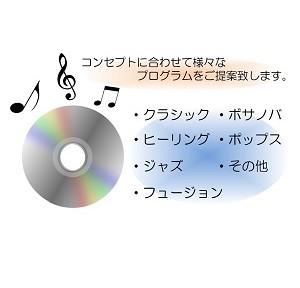 804300000007業務用CD