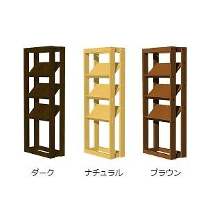 211980100401木製カタログスタンド
