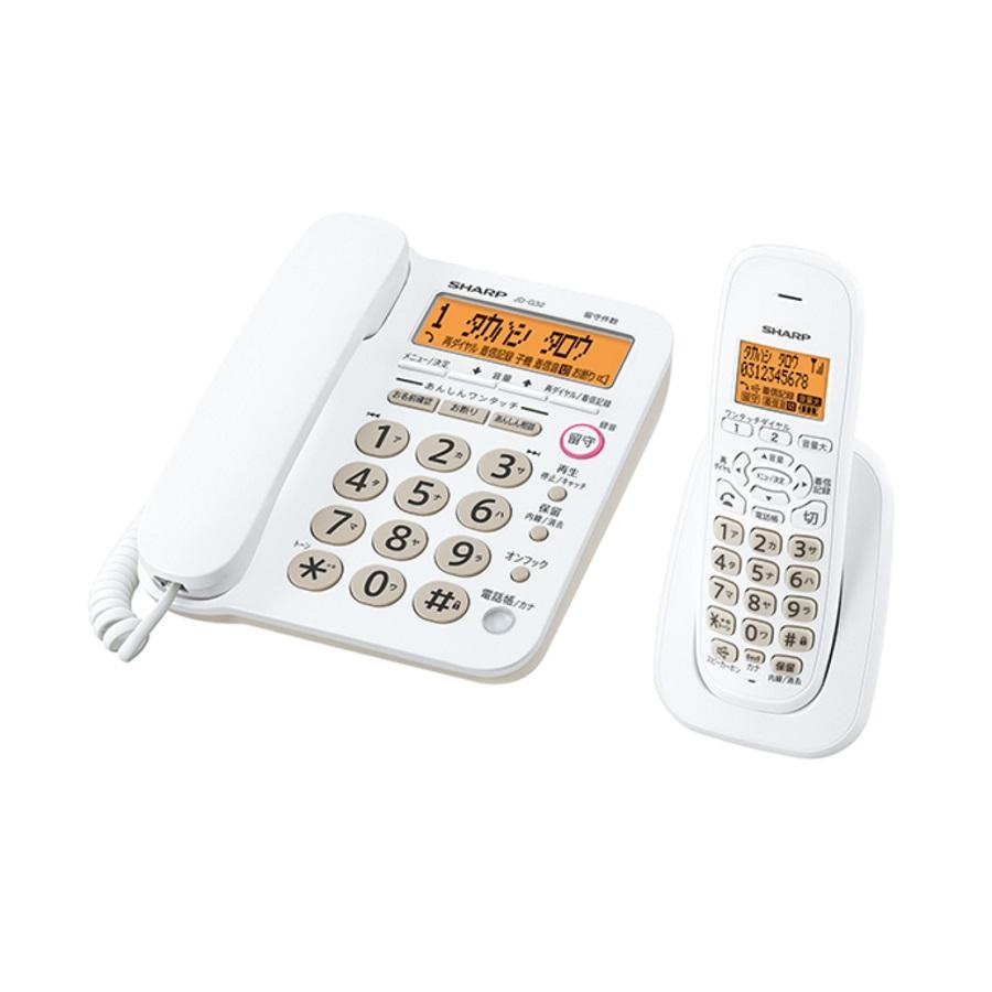 205004000010コードレス電話機 子機1台付