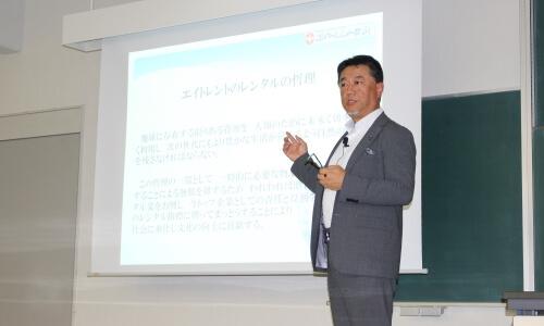 お知らせ_京都産業大学で講演を行いました-1