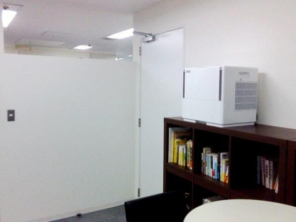 オフィス空間・環境の改善対策備品一式