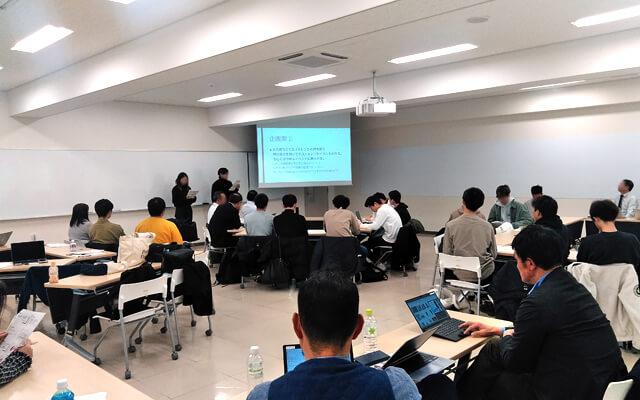 京都産業大学とのPBL(課題解決型学習)中間発表が行われました