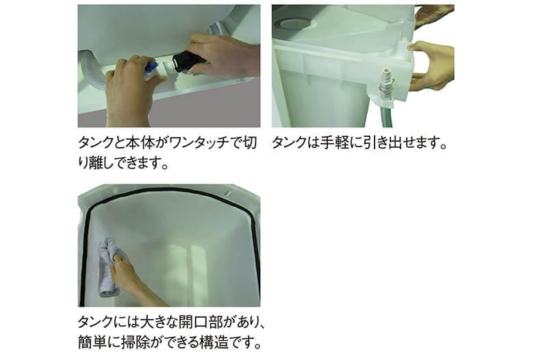 業務用加湿器(大容量50L・特大)タンクの取り外し説明