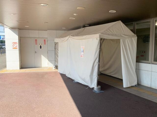 待合スペース用テント
